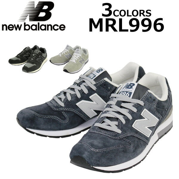 new balance ニューバランス MRL996 スニーカーシューズ メンズプレゼント ギフト 通勤 通学 送料無料
