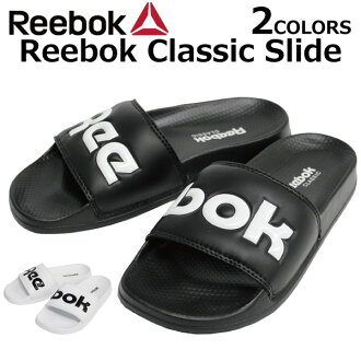 49a8900a06724c All articles point 2 - up to 20 times! Reebok Classic Reebok classical  music Slide