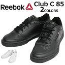 Club c 85  1
