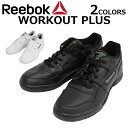 Workout plus  1