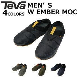 Teva テバ MEN'S EMBER MOC メンズ エンバー モック靴 シューズ メンズ 1018226プレゼント ギフト 通勤 通学 送料無料