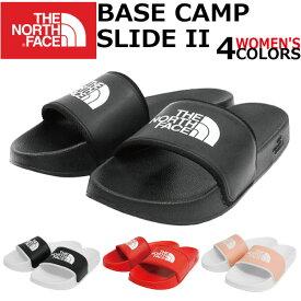 THE NORTH FACE ザ ノースフェイス WOMEN'S BASE CAMP SLIDE II ウィメンズ ベースキャンプ スライド 2スポーツサンダル シャワーサンダル ロゴ レディースプレゼント ギフト 通勤 通学