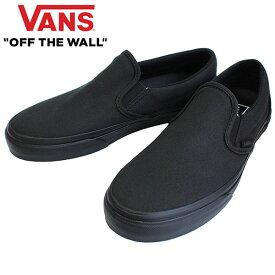 VANS ヴァンズ CLASSIC SLIP-ON UC Makers クラシック スリッポン メーカーズ靴 シューズ スニーカー メンズ レディース ユニセックス VN0A3MUDV7Wブラック プレゼント ギフト 通勤 通学 送料無料