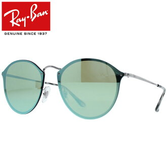 cc186bff0f7 Ray-Ban Rayban Ray-Ban BLAZE ROUND blaze round sunglasses men gap Dis mirror  flat lens RB3574N 003 30 59 silver present gift ...