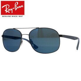 Ray-Ban Rayban レイバン サングラススクエア メンズ レディース RB3593 004/55 58ガンメタル プレゼント ギフト 通勤 通学 送料無料