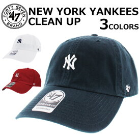af13add9223 47 Brand フォーティーセブンブランド NEW YORK YANKEES CLEAN UP ニューヨークヤンキース クリーンアップダッドハッツ  ベースボール メジャーリーグ 野球 キャップ ...