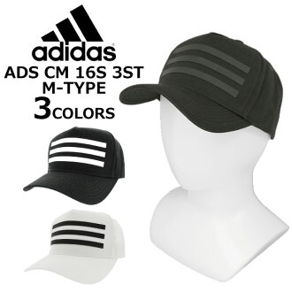 adidas Adidas ADS CM 16S 3ST M-TYPE 3 stripe print cap hat men gap Dis 187-111,706 present gift goes to work and goes to school