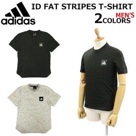 adidas アディダス ID FAT STRIPES T-SHIRT ID ファット 3ストライプス Tシャツトレーニングウェア トップス スポーツ メンズ DP3105 DU1128プレゼント ギフト 通勤 通学