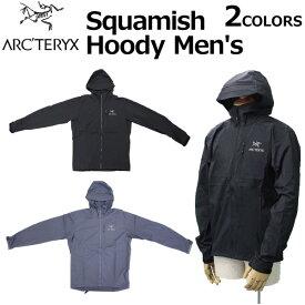 ARCTERYX アークテリクス Squamish Hoody Men's スコーミッシュ フーディ メンズ ジャケットパーカー 13647プレゼント ギフト 通勤 通学 送料無料