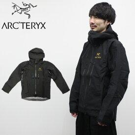 ARCTERYX アークテリクス Alpha SV Jacket Men's アルファ ジャケット メンズパーカー 18082ブラック プレゼント ギフト 通勤 通学 送料無料