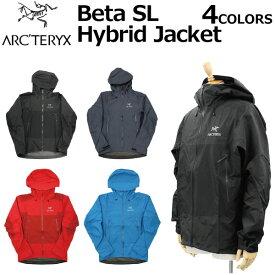 ARCTERYX アークテリクス Beta SL Hybrid Jacket Men's ベータ ハイブリッド ジャケット メンズパーカー 18972 23705ブラック プレゼント ギフト 通勤 通学 送料無料