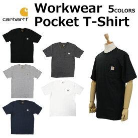 CARHARTT カーハートWorkwear Pocket T-Shirt ワークウェア ポケット TシャツTシャツ カットソー メンズ K87プレゼント ギフト 通勤 通学 母の日