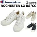 Rochester lo  1