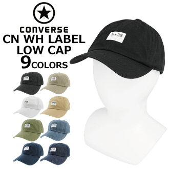CONVERSE Converse CN WH LABEL LOW CAP white label low cap ALL STAR all-stars patch logo hat Lady's men 187-112,702 present gift commuting attending school