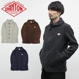DANTON ダントン MEN'S WOOL MOSSER メンズ ウールモッサアウター ラウンドカラー シングルジャケット JD-8237プレゼント ギフト 通勤 通学 送料無料