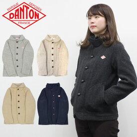 DANTON ダントン WOMEN'S WOOL MOSSER ウィメンズ ウールモッサアウター ラウンドカラー シングルジャケット レディース JD-8243プレゼント ギフト 通勤 通学 送料無料
