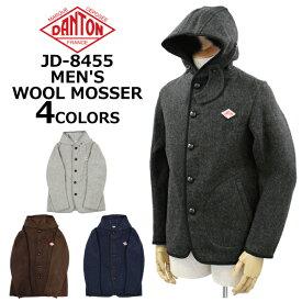 DANTON ダントン MEN'S WOOL MOSSER メンズ ウールモッサアウター シングル フードジャケット JD-8455プレゼント ギフト 通勤 通学 送料無料