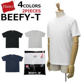 Hanes ヘインズ BEEFY-T ビーフィーTシャツカットソー 半袖 2枚組 クルーネック メンズ H51802プレゼント ギフト 通勤 通学