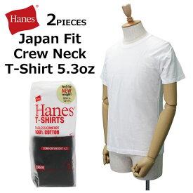 Hanes ヘインズ Japan Fit Crew Neck T-Shirt 5.3oz ジャパン フィット クルーネック Tシャツティーシャツ カットソー 半袖 2枚組 メンズ レディース H5320-998ルームウェア 部屋着 プレゼント ギフト 通勤 通学