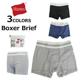6時間限定セール開催中!10/18 0:59まで Hanes colors ヘインズ Boxer Brief ボクサー ブリーフ下着 パンツ インナー メンズ HM6Q101プレゼント ギフト 通勤 通学