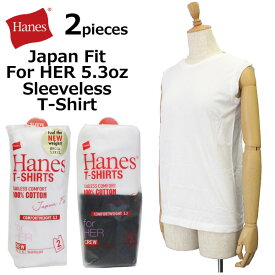 Hanes ヘインズ JAPAN FIT FOR HER 5.3oz ジャパン フィット Sleeveless T-Shirts Tシャツカットソー 半袖 2枚組 ウイメンズ HW5317 HW5327プレゼント ギフト 通勤 通学