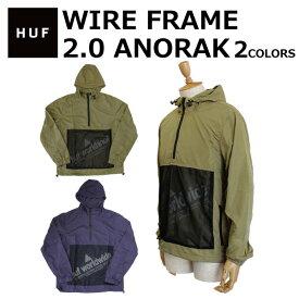 HUF ハフ WIRE FRAME 2.0 ANORAK ワイヤーフレーム2.0アノラックアウター ウィンドブレーカー パーカー 長袖 メンズ カーキー パープル JK00162プレゼント ギフト 通勤 通学 送料無料