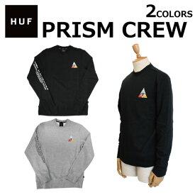 HUF ハフ PRISM CREW プリズムクルー長袖 スウェット トレーナー メンズ ブラック グレー PF00173プレゼント ギフト 通勤 通学 送料無料
