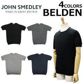 JOHN SMEDLEY ジョン・スメドレー ジョンスメドレー BELDEN ベルデンニット半袖 クルーネック メンズプレゼント ギフト 通勤 通学 送料無料