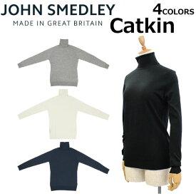 JOHN SMEDLEY ジョン・スメドレー ジョンスメドレー CATKIN キャットキン30ゲージ スリムフィット ニット ウイメンズプレゼント ギフト 通勤 通学 送料無料