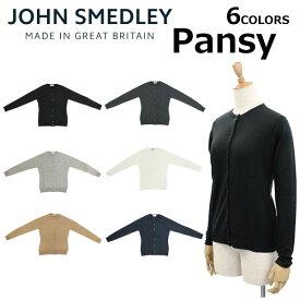 JOHN SMEDLEY ジョン・スメドレー ジョンスメドレー PANSY パンジーカーディガン シャツ 30ゲージ スリムフィット ニット ウイメンズプレゼント ギフト 通勤 通学 送料無料