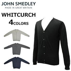 JOHN SMEDLEY ジョン・スメドレー ジョンスメドレー WHITCHURCHスタンダードフィット 30ゲージ カーディガン ニット 海島綿 シーアイランドコットン メンズプレゼント ギフト 通勤 通学 送料無料