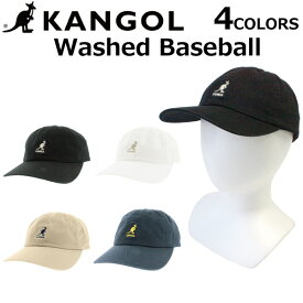 KANGOL カンゴール Washed Baseball ウォッシュドベースボール キャップ帽子 ダッドハット レディース メンズ 100-169220プレゼント ギフト 通勤 通学