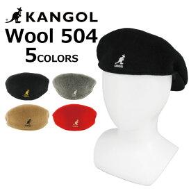 KANGOL カンゴール Wool 504 ウール ハンチング帽子 メンズ レディース M/Lサイズ 0258BCプレゼント ギフト 通勤 通学 送料無料