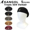 KANGOL カンゴール Tropic 504 Ventair トロピック 504 ベントエアー ハンチングベレー 帽子 メンズ レディース M/S/Lサイズ 195-169001プレゼント ギフト
