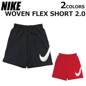 NIKE ナイキ WOVEN FLEX SHORT 2.0 ウーブン フレックス ショート ショートパンツトレーニング パンツ メンズ ロゴプリント AJ8101プレゼント ギフト 通勤 通学