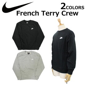 NIKE ナイキ French Terry Crew フレンチテリー クルートレーナー カジュアル メンズ ロゴ BV2667プレゼント ギフト 通勤 通学 送料無料