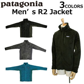 patagonia パタゴニア Men's R2 Jaket メンズ R2 ジャケットフリース メンズ 25139プレゼント ギフト 通勤 通学 送料無料