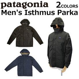 patagonia パタゴニア Men's Isthmus Parka メンズ イスマス パーカーアウター 長袖 アウトドア メンズ 27021プレゼント ギフト 通勤 通学 送料無料