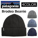 patagonia パタゴニア Brodeo Beanie ブロデオビーニー ニット帽ニットキャップ 帽子 メンズ レディース 29206プレゼント ギフト 通...