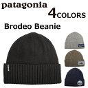 patagonia パタゴニア Brodeo Beanie ブロデオビーニー ニット帽ニットキャップ 帽子 メンズ レディース 29206プレゼ…
