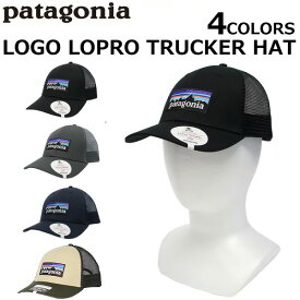 patagonia パタゴニア Logo Lopro Trucker Hat ロゴ ロープロ トラッカー ハットキャップ 帽子 メッシュ メンズ レディース 38016プレゼント ギフト 通勤 通学