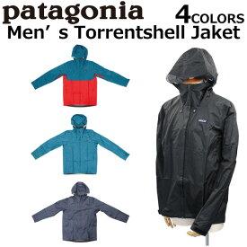 MAX1000OFFクーポン配布中!8/30 9:59まで patagonia パタゴニア Men's Torrentshell Jaket メンズ トレントシェル ジャケットフーディ メンズ 83802プレゼント ギフト 通勤 通学 送料無料