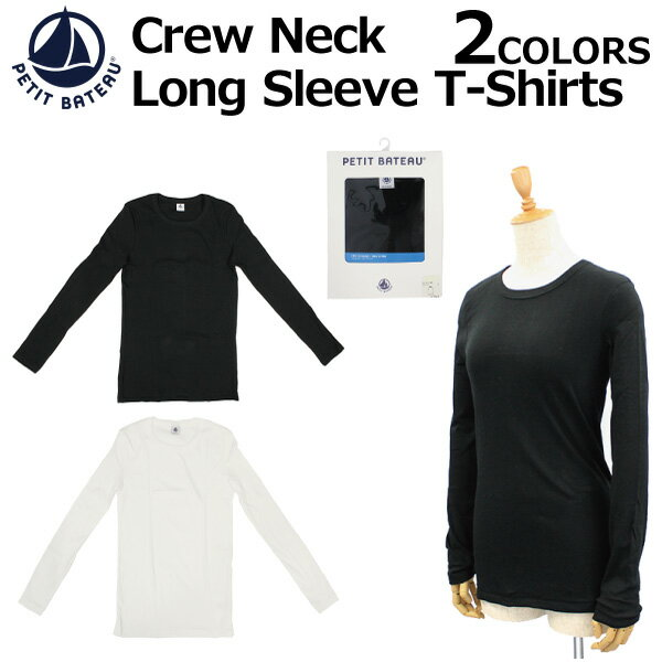 PETIT BATEAU プチバトー Crew Neck Long Sleeve T-Shirts クルーネック長袖Tシャツ レディース 14897プレゼント ギフト 通勤 通学
