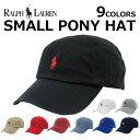 S pony hat  1