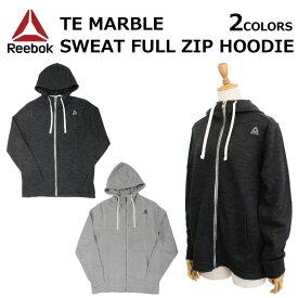 Reebok リーボック TE MARBLE SWEAT FULL ZIP HOODIE マーブル スウェット フルジップ パーカートップス スポーツ レディース ロゴ DP6129 DU8283プレゼント ギフト 通勤 通学