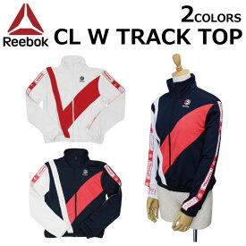 Reebok CLASSIC リーボック クラシック W TRACK TOP トラックトップ ジャージアウター スポーツ レディース ロゴプリント DT7261 DT7262プレゼント ギフト 通勤 通学 送料無料