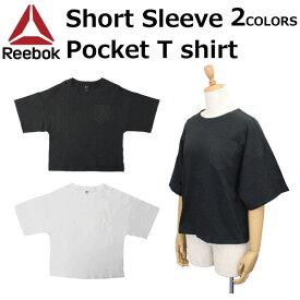 Reebok CLASSIC リーボック クラシック TS Short Sleeve Pocket T shirt ショートスリーブ ポケット Tシャツカットソー レディース DU4048 DU4050プレゼント ギフト 通勤 通学