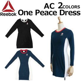 Reebok CLASSIC リーボック クラシック AC One Peace Dress ワンピースドレスレディース ロゴプリント DH1351 DH1352 EYX51プレゼント ギフト 通勤 通学