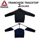 Franch tracktop  1