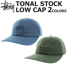 STUSSY ステューシー STONAL STOCK LOW CAP トーナル ストック ロウ キャップ131676 帽子 ストラップバック メンズ レディース プレゼント ギフト 通勤 通学